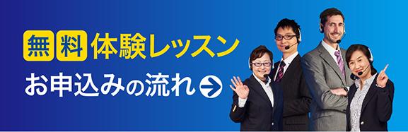 リニューアルオープン記念!受講料20%OFF実施中